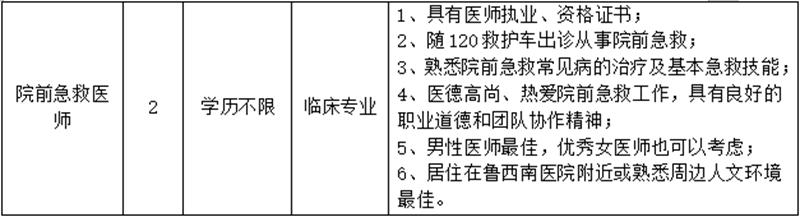 微信图片_20190425090049_副本.png